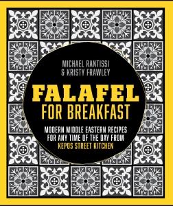 Falafel for Breakfast cover