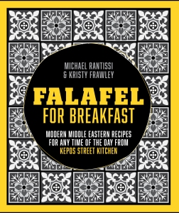 Falafel for Breakfast cover